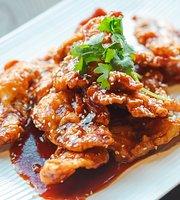 98 Aroma Chinese Restaurant