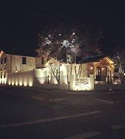 The Treaty House