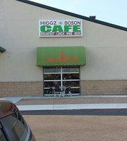 Higgz Boson Cafe