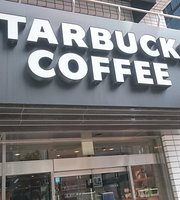 Starbucks Coffee Minamiikebukuro