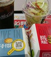McDonald's Oshimizu Piago