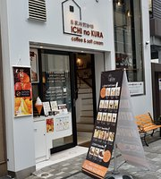 Ichi no Kura Coffee&Soft Cream