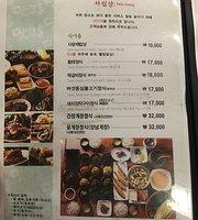 Love Chae Table