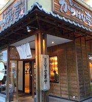 Katsuhana-tei Tochigi