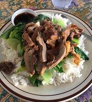 Siam Chan Restaurant
