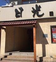RiGuang Japanese Restaurant (YanAn Road)