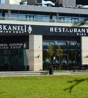 Restaurant Terrassa Askaneli