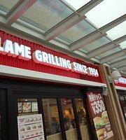 Burger King Kawaguchi Cupola