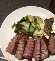 beef tongue Charcoal cuisine Rikyuu Tagajou