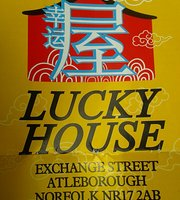 ‪Lucky House Take Away‬