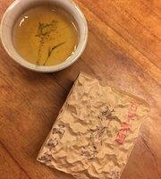 Han Yun Teahouse