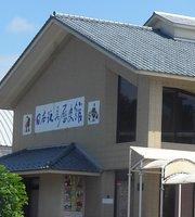 Asahi Midori no Sato Shokudo