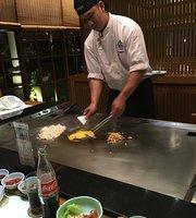 Genji Restaurant