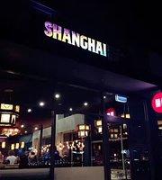 Shanghai Street Dumplings