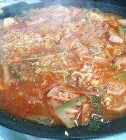 Hyeong Ne Restaurant