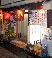 Otokawa