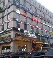 Zi Xia Men Korean Restaurant