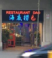 Restaurante Marisco Dao