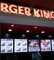 Burger King Aeon Mall Tsukuba