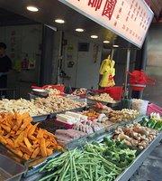 Lao Pai Shi Yuan Friend Chicken Pieces