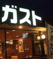 Gusto Shimo-suwa