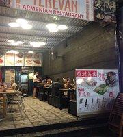 Yerevan Grill & BBQ