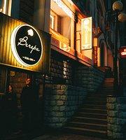 Soul Cafe Vechera