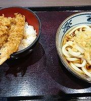 Yondaime Yokoi Noodle Factory Aeon Malltoin