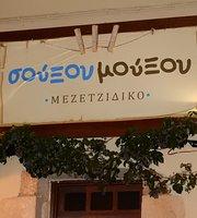 Souksou Mouksou Mezetzidiko