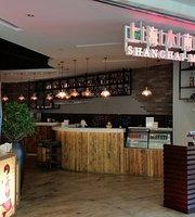Xiaonanguo Barbecue (Jiuguang)