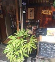 Cafe Kitanishi