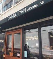 Oreno Pan Okumura Karasuma Main Store