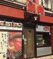 Yakiniku Cafe Yasai
