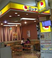 Lotteria Sagaeki