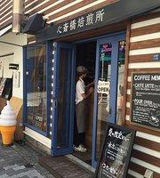 Garden Bal & Coffee Japan