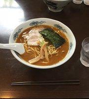 Noodle Shop Fumi