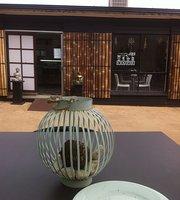Country Bonsai Cafe and Garden Centre