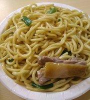 Yuan Ye Shi Duck Noodles