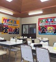 Kashino Fishing Park Center Restaurant