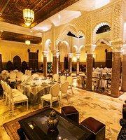 Restaurant Ritaj