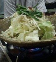 Motsunabe & Dining Tsubokichi