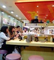 Nipponichi Cafe