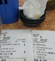 Pun Chun Noodle House Bandar Puteri