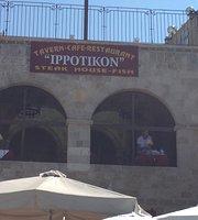 Restaurant Ippotikon