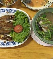 Rim Klong House Restaurant