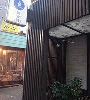 Charcoal Grill Sake Free-Range Chicken Jibundoki