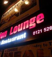 Voujon Lounge Bar & Restaurant