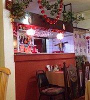 Chinese Restaurant Fanshan