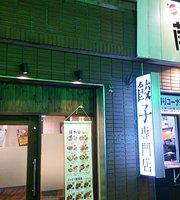Fujiiya, Funabori