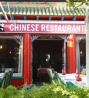 Restaurante Chino Panda